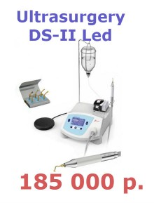 Ultrasurgery DS-II LED