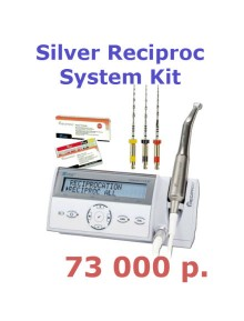 Silver Reciproc System Kit